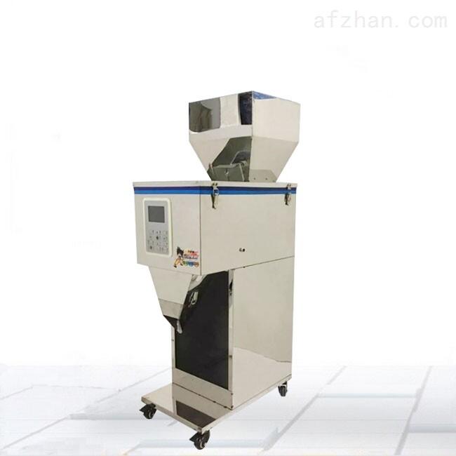 1斤-10斤玉米淀粉定量分装机