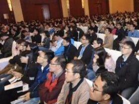 CCCV2017在津圆满举行 旷视助阵中国计算机视觉成长