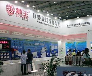 2017年深圳安博会 狮王安防携明星产品重磅出击