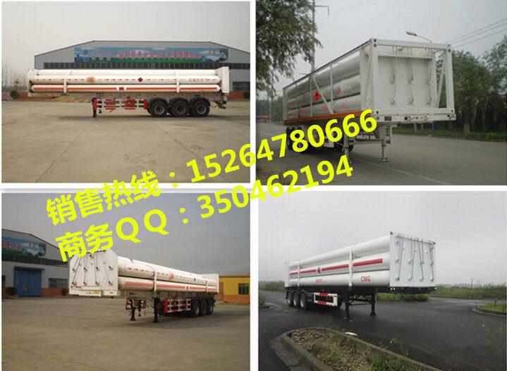 cng压缩天然气运输车工作原理是什么 液压子站和常规子站高清图片