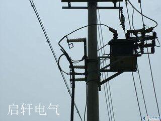 HY5WS-17/50HY5WS-17/50氧化锌避雷器价格不自动下载能信微怎样表情包图片