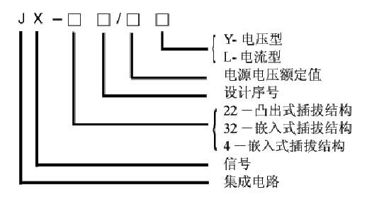 继电器接线图中,电源(+)和电源(-)接辅助电源
