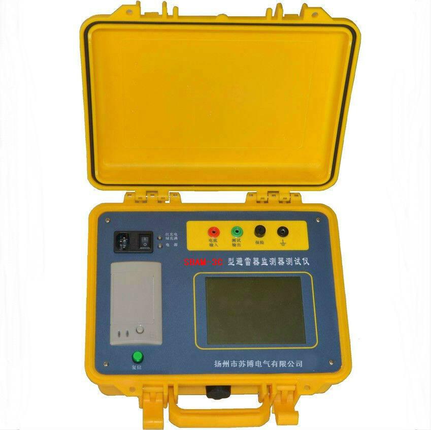 sbam-3c型避雷器监测器测试仪