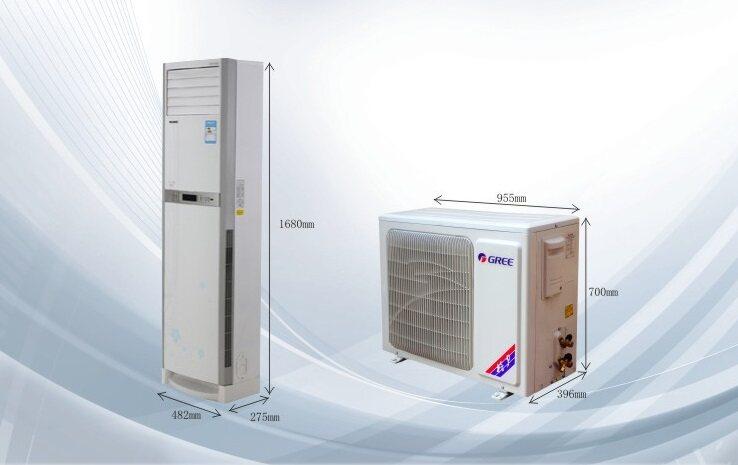0格力防爆空调柜机  防爆柜式空调机