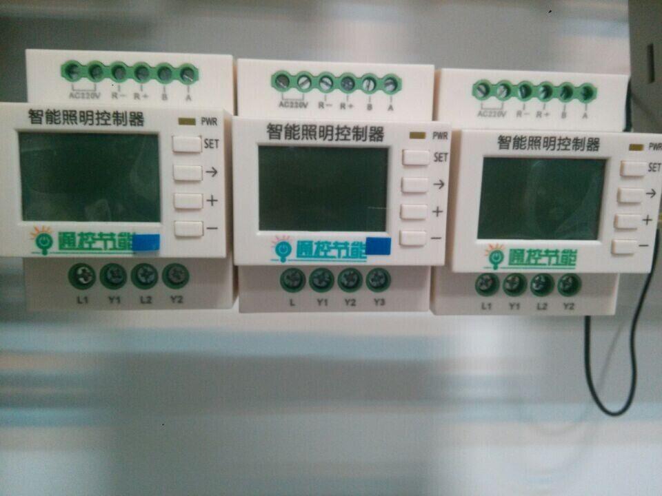 照明智能控制器/天文钟时控器/经纬度时间控制器