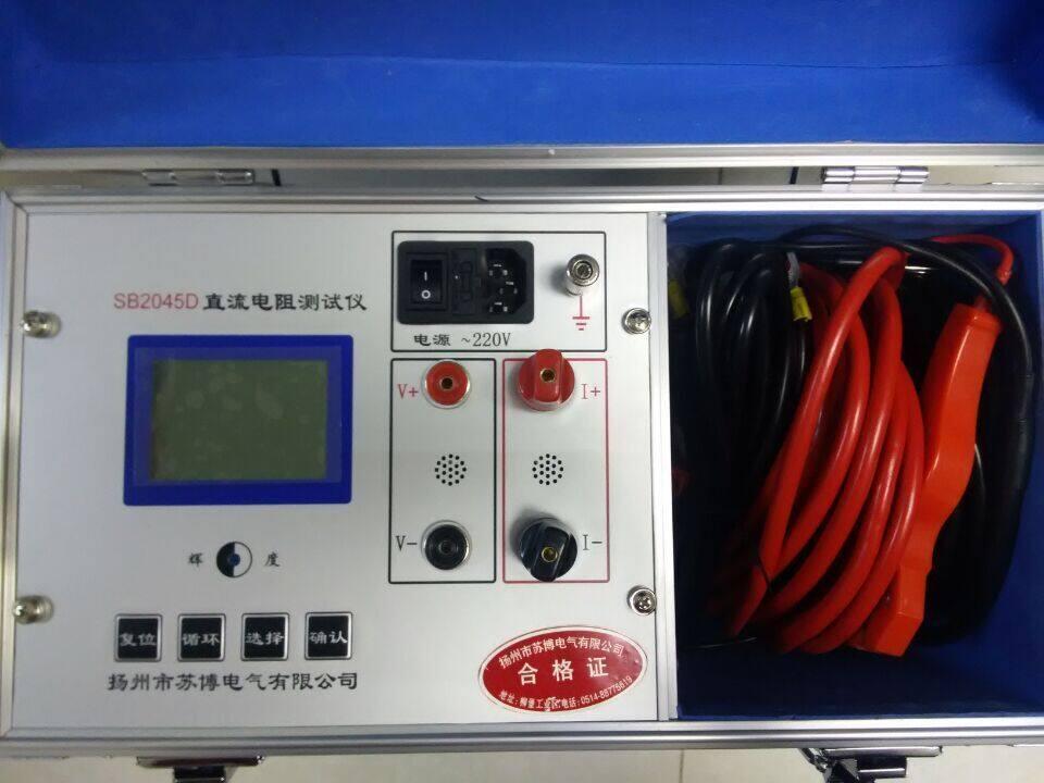 概述   直流电阻的测量是变压器、互感器、电抗器、电磁操作机构等感性线圈制造中半成品、成品出厂试验、安装、交接试验及电力部门预防性试验的必测项目,能有效发现感性线圈的选材、焊接、连接部位松动、缺股、断线等制造缺陷和运行后存在的隐患。为了满足感性线圈直流电阻快速测量的需要,我公司利用自身技术优势研制了直流电阻测试仪。该仪器采用全新电源技术,具有体积小、重量轻、输出电流大、量程宽、数字显示、内部锂电池供电等特点。整机由单片机控制,自动完成自检、数据处理、显示等功能,具有自动放电和放电指示功能。仪器测试精度高