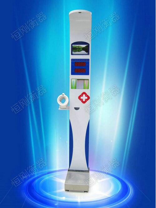 医用电子秤