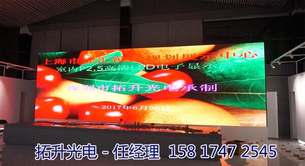 酒店p4高清led室内电子大屏幕价格