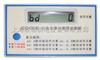 JCQ-G0型柜内过电压动作计数器(过电压保护器用监测器)