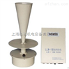 LLW-I型雷达料位仪