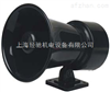 ML-20 电子警报器