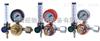 YQAR05-ArF01,YQAR05-ArF02,YQAR05-ArF03氩气减压器