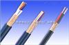 加工定做 CVV80/DA船用屏蔽电缆 天津电缆厂