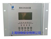 HT-WXZH 微机消谐装置