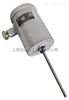 GUJ50煤位传感器,GUJ20矿用本质安全型煤位传感器