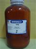 3-磷酸甘油酸激酶2KU/5KU