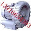RB-077風機,5.5KW高壓鼓風機,臺灣高壓風機型號