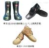 扬州绝缘鞋,绝缘靴