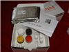 兔子抗中性粒细胞颗粒縢u澹ˋNGA)ELISA试剂盒