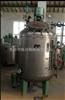 SGA9101BSGA9101B型調漿桶