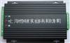 HYT300矿用永磁开关控制器 智能永磁控制器