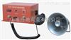 QTB-1天车行走起吊报警器/天车扩音讯响器/天车报警器