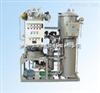 船用油水分离器CCS认证 | 新型油水分离器规格参数