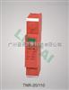 TNR-10/12直流电源防雷器