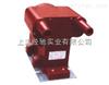 JDZ12A-10R,JDZ12A-6R 电压互感器