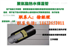 预制玻璃棉复合耐高温防腐保温管 钢套钢无缝预制复合硅酸铝保温管