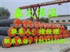 预制直埋泡沫保温管规格型号 耐高温聚乙烯镀锌管保温管