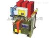 DW15-1000A,DW15-1600A,DW15-2500A万能式断路器