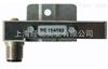 ART59171,ART59172 光电探纬器/纬纱传感器