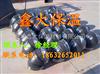 供应聚氨酯防腐泡沫保温管  聚乙烯黑夹克管现货供应