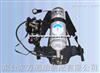 RHZKF系列空气呼吸器 3C认证