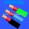 VV电缆价格VV3*120电力电线电缆Z新价格