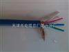 矿用电缆mhjyv矿用信号线