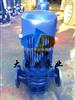 供應ISG15-80管道泵