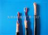 RVSP天津电缆厂家RVSP屏蔽线价格