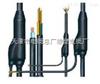 分支电缆质量my国标分支电缆