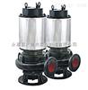 供應JYWQ80-50-30-1600-7.5防爆潛水排污泵