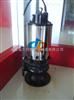 供應JYWQ150-250-6-2500-7.5耐高溫排污泵