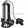 供應JYWQ150-110-30-2600-18.5排污泵型號