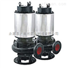 供應JYWQ200-200-20-3000-22JYWQ排污泵