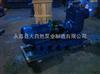 供應50ZX15-12不銹鋼自吸泵