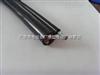 电葫芦手柄线 TVRC 8*1.5 天车控制电缆