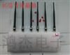 HJ-6A4G手机信号屏蔽器