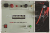 JD-100A接触回路电阻测试仪