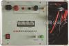 接触(回路)电阻测试仪厂家