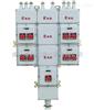 BXM(D)69-DIPBXM(D)51-DIP粉尘防爆照明动力配电箱
